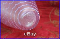 Beautiful Swedish Kosta Boda' MINOS' Swirling Pink Glass Vase 1980's