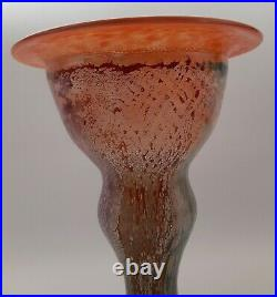 Kosta Boda Art Glass Vase signed Kjell Engman Cancan Vase 49513 Sunburst