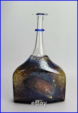 Kosta Boda Bertil Vallien Satellite Vase Signed 12