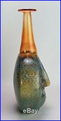 Kosta Boda Glass Vase Kjell Engman Signed