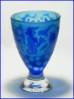 Kosta Boda Juvel Vase Ulrica Hydman Vallien, 7040750, with Box. Excellent