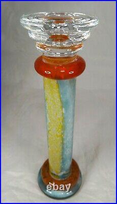 Kosta Boda Multicolored Candlestick Holder Designed by Kjell Engman