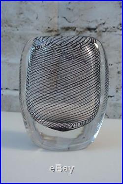 Kosta Boda Purple Art Glass Vase by V. Lindstrand Hand Formed 1958-59 Get It Now