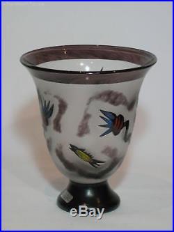 Kosta Boda Rare Black Magic Vase, Ulrica Hydman Vallien, Excellent