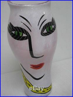 Kosta Boda Signed Ulrica Hydman Vallien Extra Large 13 3/4 Open Mind Pink Vase