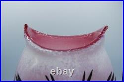 Kosta Boda Ulrica Hydman-vallien Large Vase Open Minds In Pink. 33 CM