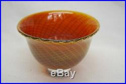Kosta Vicke Lindstrand. Early Bowl In Amber And Yellow. Signed