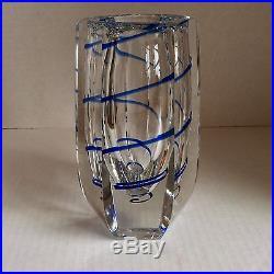 Mid-Century Kosta Crystal Vase
