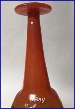 Rare Large Kjell Engman Rio Kosta Boda Glass Sculptural Face Vase