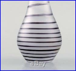 Ulrica Hydman Vallien for Kosta Boda Sweden. Vase in clear mouth blown art glass