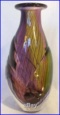 Unique Glass Vase Ltd 100! By Kjell Engman Kosta Boda Sweden Artist's Choice 10