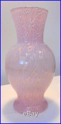 Vintage Swedish Glass Vase By Ulrica Hydman Vallien For Kosta Boda Er109
